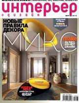 004_ID_Russia_marzo_portfolio