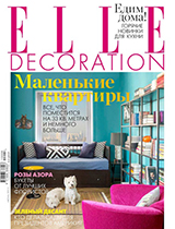 019_elle_decoration_russia_june_CDB
