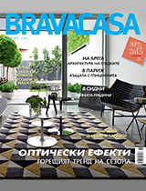 020_Bravacasa_Bulgaria_june_Metaphysical
