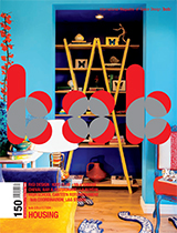 000_150 Cover_Korea 222.indd