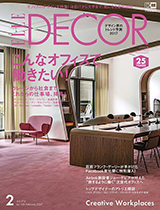 elle-decor-japan_1-2017_160x210