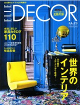 UdA Boxing Life_ELLE Decor n.110_Giappone 2010