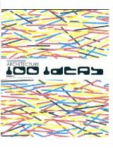 UdA Green Vision_Architecture 100 Ideas_Cina_2010072