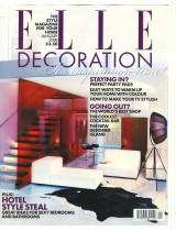 UdA Loft San Salvario_Elle Decoration n 1_Inghilterra_2008