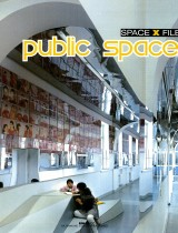 UdA Studio Notarile Public Space_Cina 2009