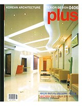UdA_ Palazzo Gioberti - HerrblizVilla a Revigliasco - La Linea_Plus n 206_Korea_2004043