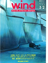 UdA_Azimut_Wind n 32_Japan 1995