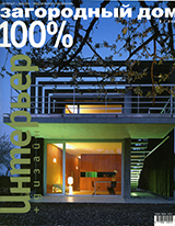 UdA_Casa Levis_100% Country House n.3_Russia 2004