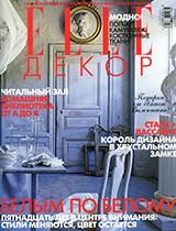 UdA_Casa Maiocco_Elle Dekop n.27_Russia 2004