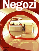 UdA_Courtmetrage_Negozi_Italia 2004