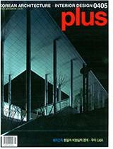 UdA_D'Adda, Lorenzini, Vigorelli - Ilti Luce_Maiocco - Posto - La LineaPlus n 205_Korea_2004
