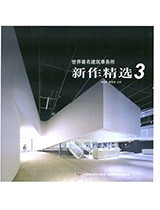 UdA_Ilti Luce_Architecture Reading_China 2005