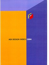 UdA_La Linea_ADI Design Index 2004_Italia_2004035