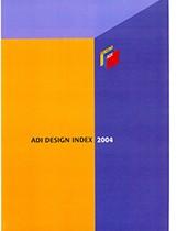 UdA_La Linea_ADI Design Index 2004_Italia_2004035