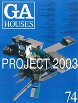 UdA_Palazzo Gioberti_GA Houses n.74_Japan 2003