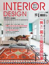 03_interior design 73_Taiwan