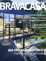 13_Bravacasa
