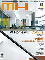 14_MH_Modern Home_HK
