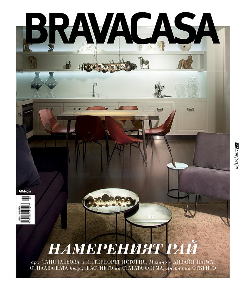 Cover_Bravacasa_129