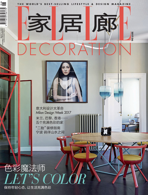 2017-06_Elle Decoration-China
