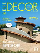 15_ED Japan_SEM+history_oct-1