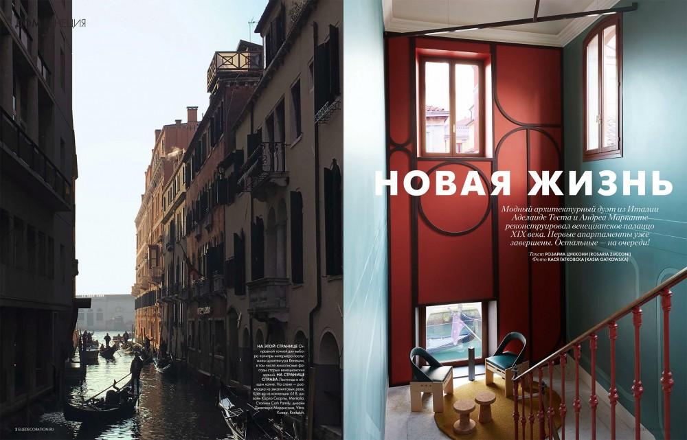 Marcante-Testa_ED_russia_Venice_1