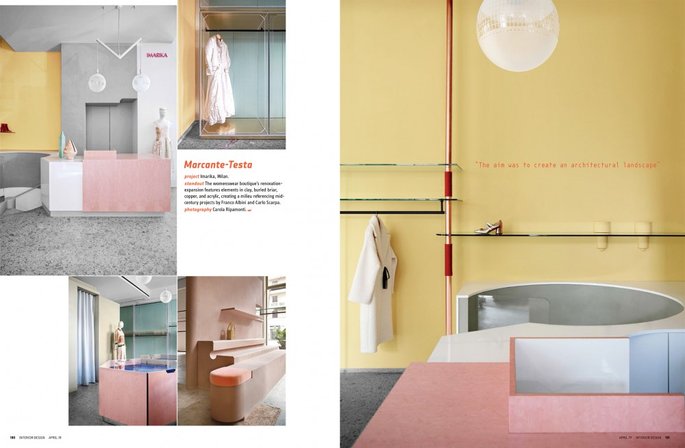 InteriorDesign_Imarika